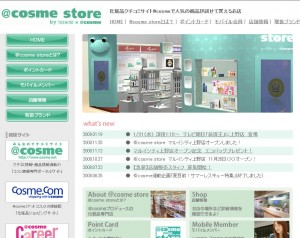 cosme-store